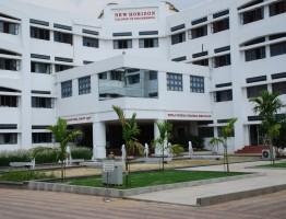 New Horizon Leadership Institute